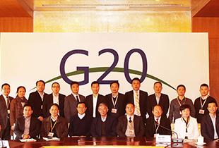 中国物流技术装备峰会